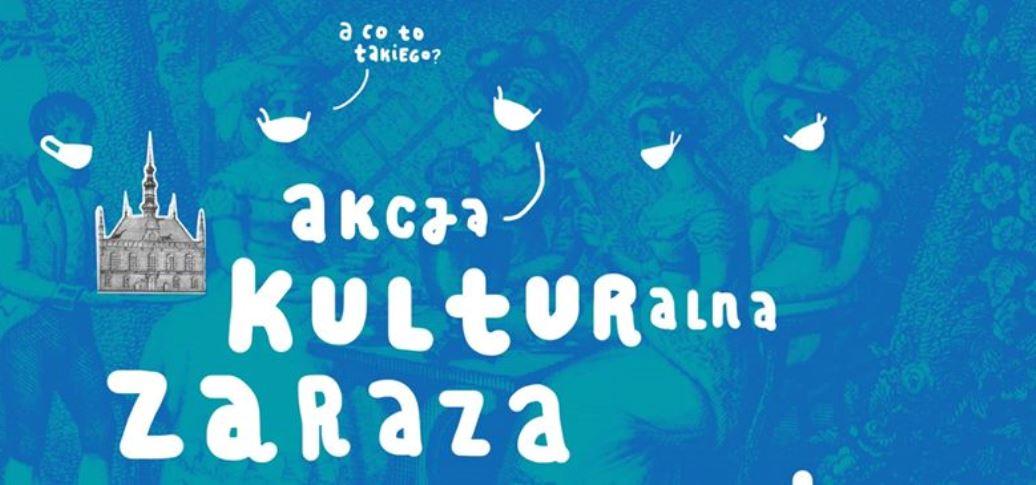 """Akcja """"Kulturalna Zaraza"""". Koncerty dzięki którym poczujesz się jak na domowym festiwalu"""