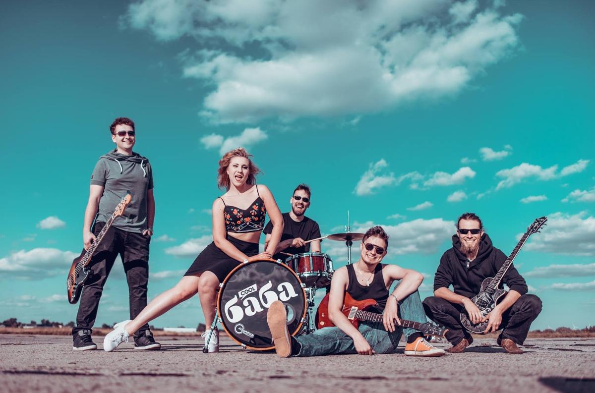 Muzyczna mieszanka folku, rocka, ska, reggae, funky, popu i country w wykonaniu polskich i ukraińskich artystów