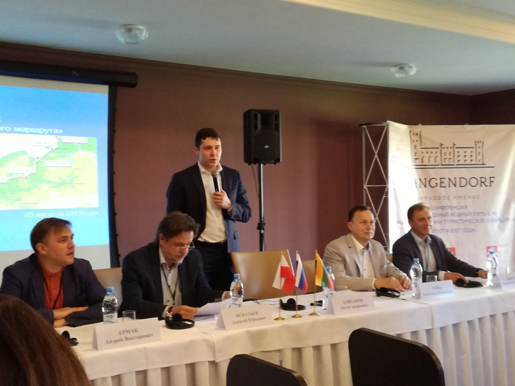 PROSPECTS FOR INVIGORATING THE RUSSIAN-POLISH-LITHUANIAN SECTION OF INTERNATIONAL WATERWAY E70