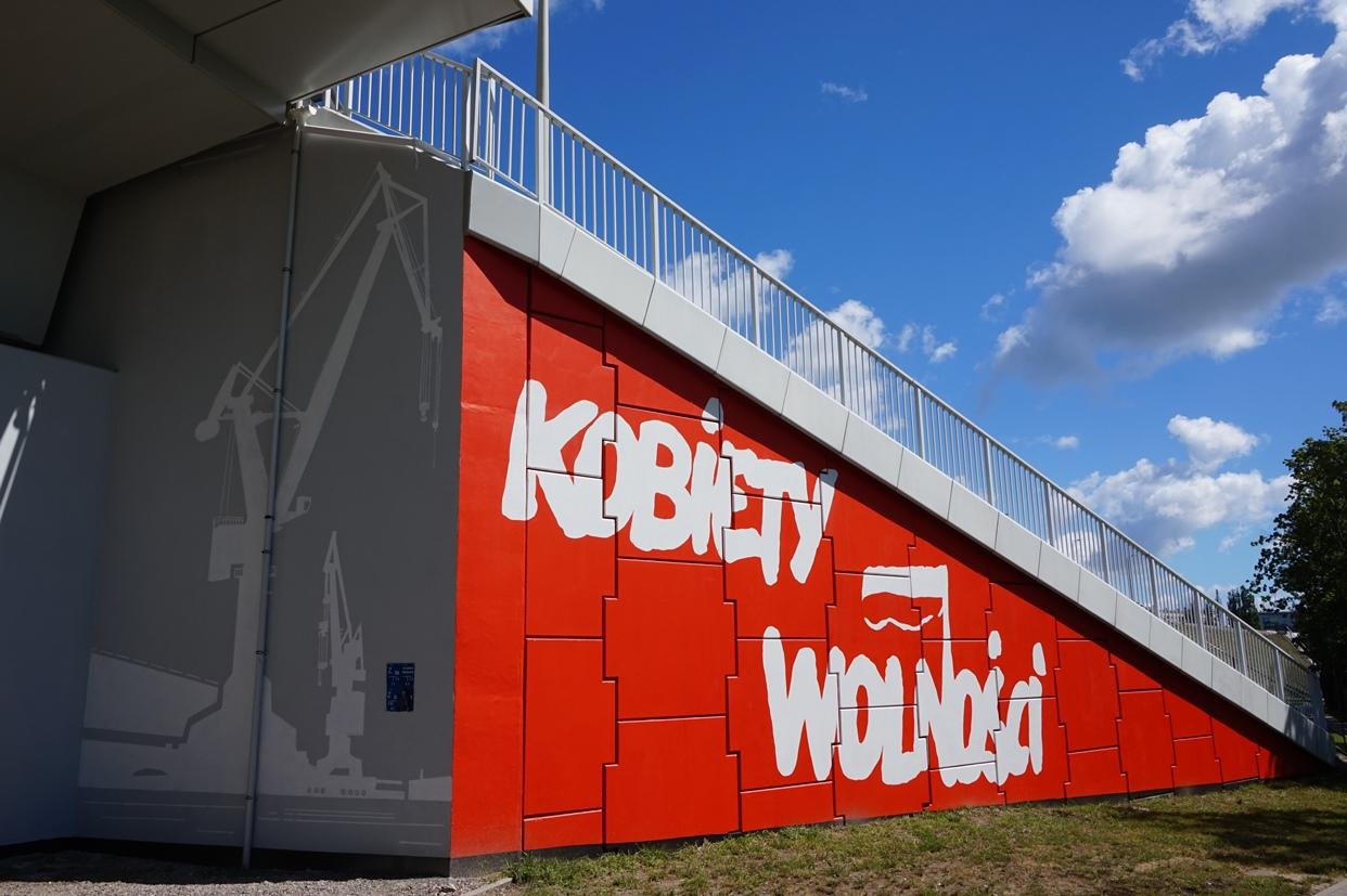 """Kobiety z muralu. Specjalny serwis o bohaterkach """"Solidarności"""". Kolejna biografia już dziś"""