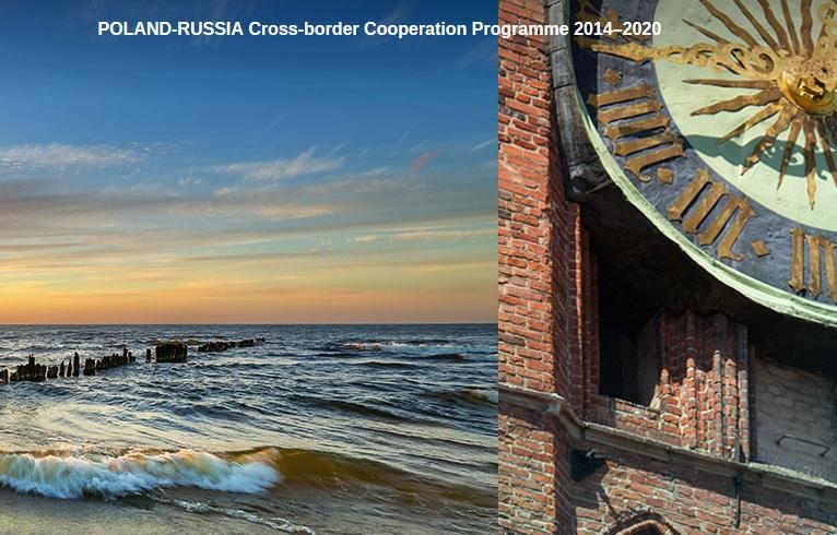 Tłumaczenie dokumentów programowych w PL-RU 2014-2020