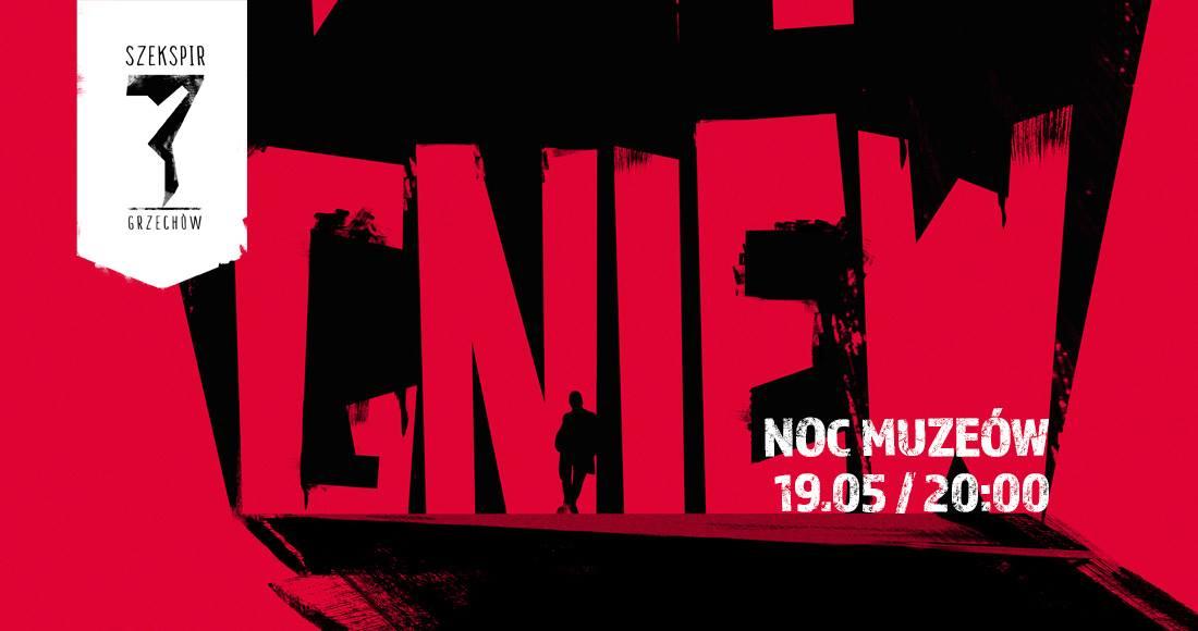ENM 2018 - plakat Gdański Teatr Szekspirowski