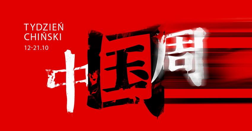 Tydzień chiński – baner