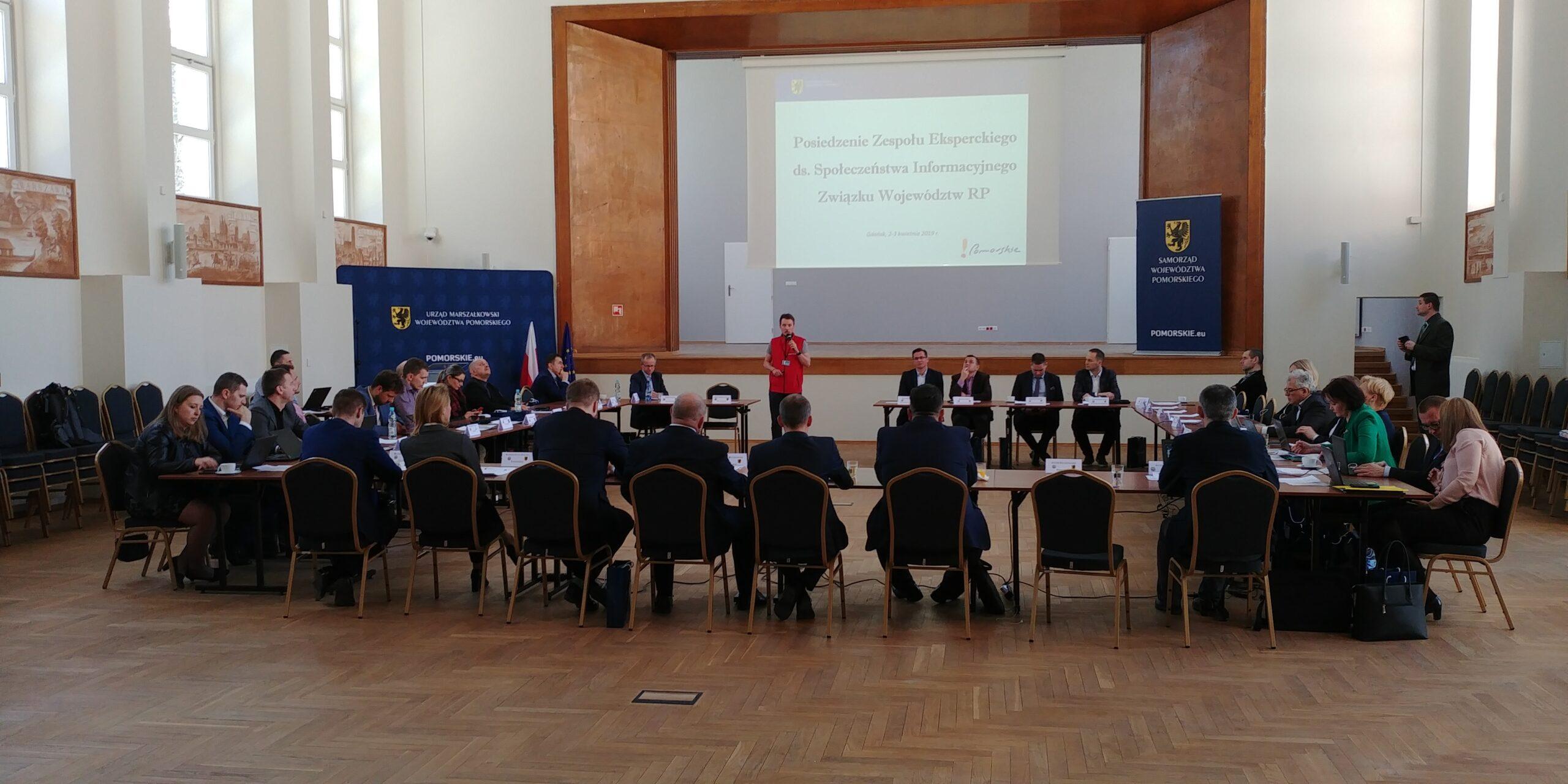 Posiedzenie Zespołu do spraw Społeczeństwa Informacyjnego przy Związku Województw RP