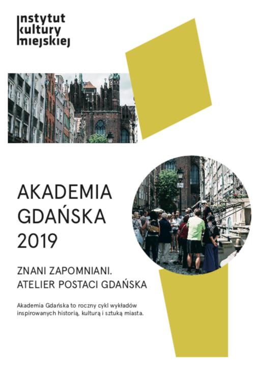 Akademia Gdańska _plakat