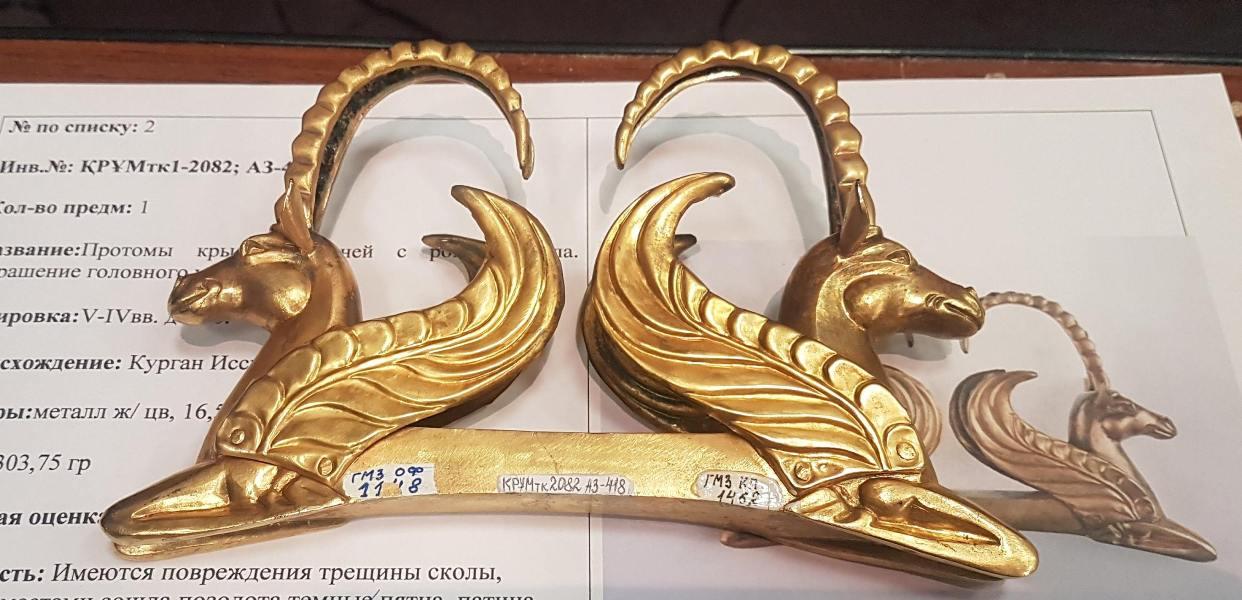 Zobacz bogactwo Scytów z Wielkiego Stepu. Złote arcydzieła sztuki jubilerskiej w Galerii Palowej