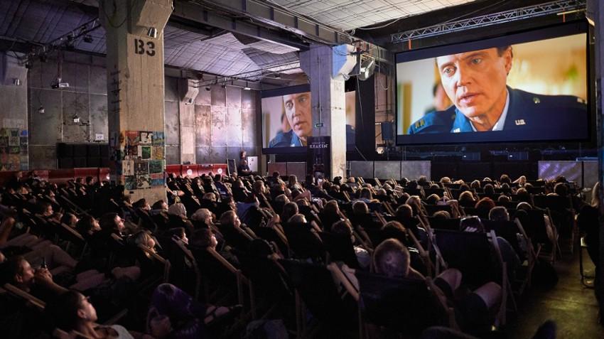 Kino gatunkowe w Gdańsku na Octopus Film Festival