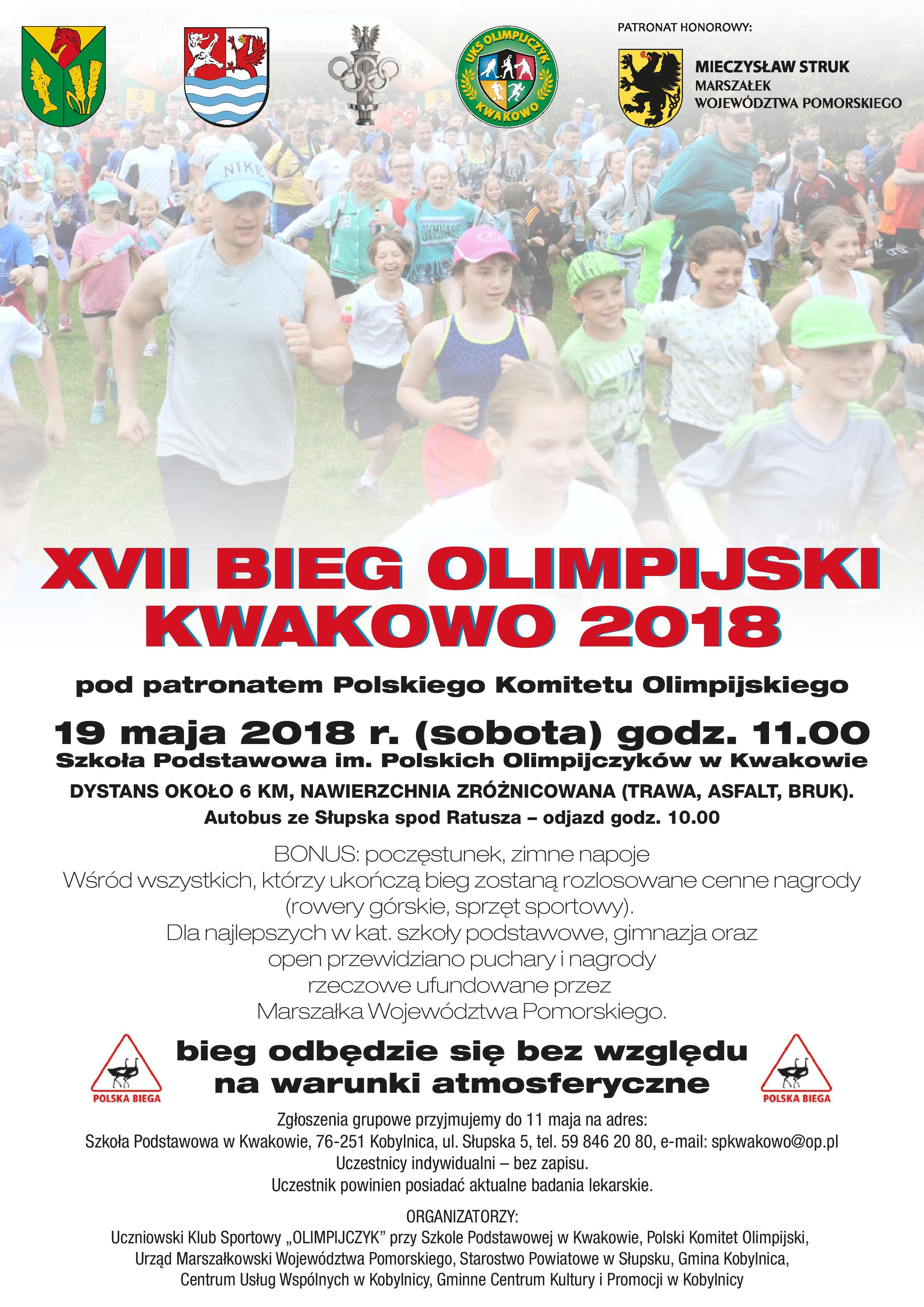 Plakat XVII Biegu Olimpijskiego w Kwakowie