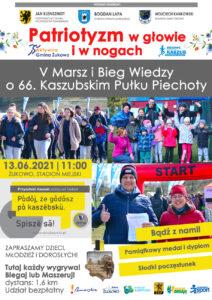 Plakat V Marszu i Biegu Wiedzy o 66. Kaszubskim Pułku Piechoty
